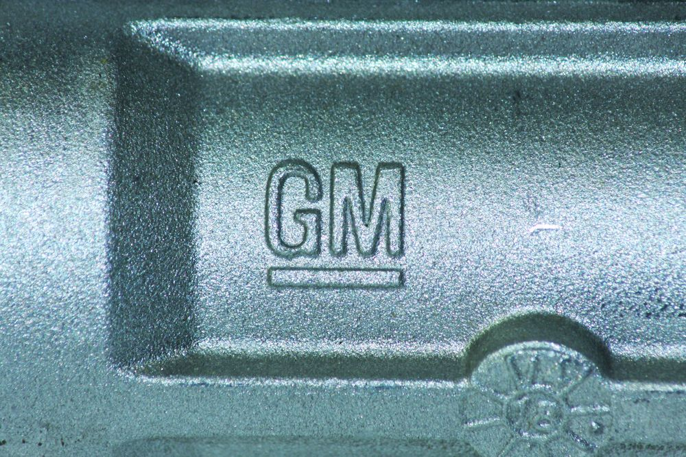 GM 13337675  - Рейка под гидроусилитель. Астра J, Chevrolet Cruze