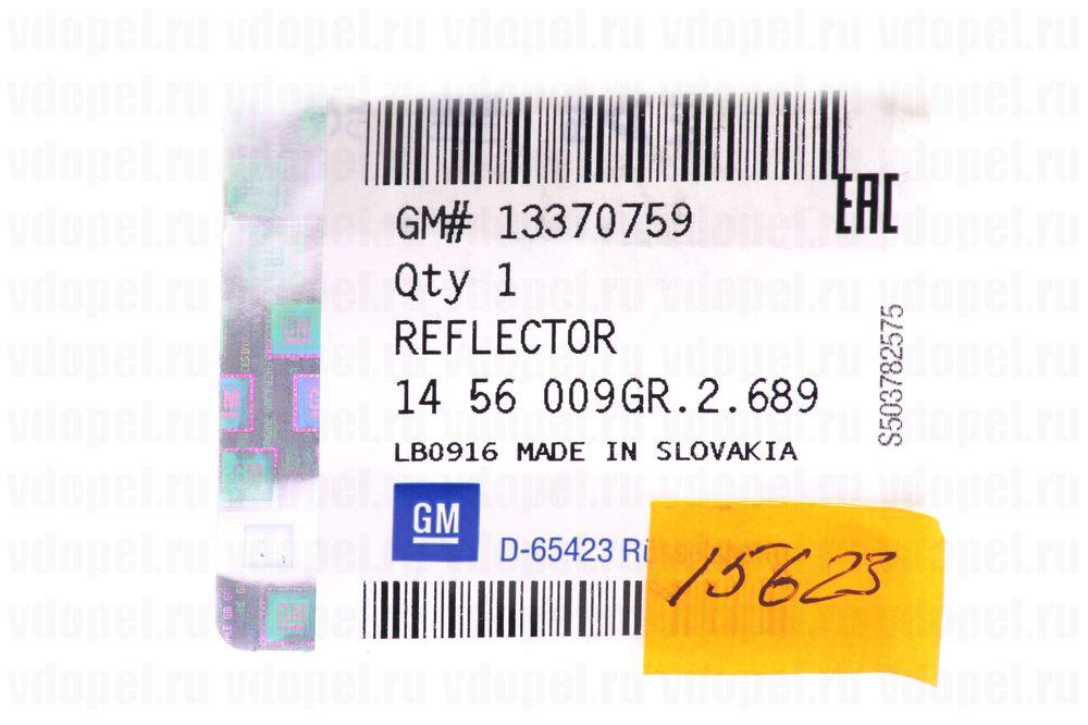 GM 13370759  - Отражатель зад. бампера Астра J 5дв.х/б 13- лев.