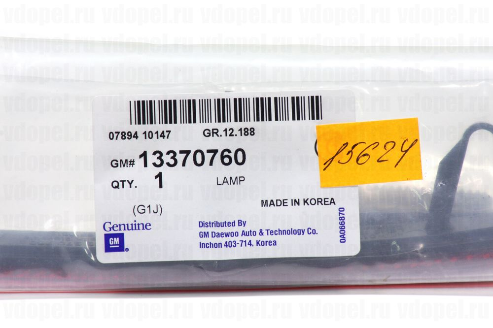 GM 13370760  - Отражатель зад. бампера Астра J 5дв. х/б 13- прав.