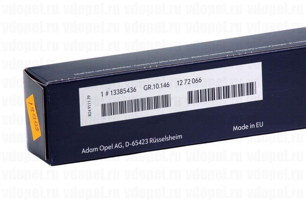 GM 13385436  - Щётка стеклоочистителя. Астра J 3дв. (комплект 2шт.)