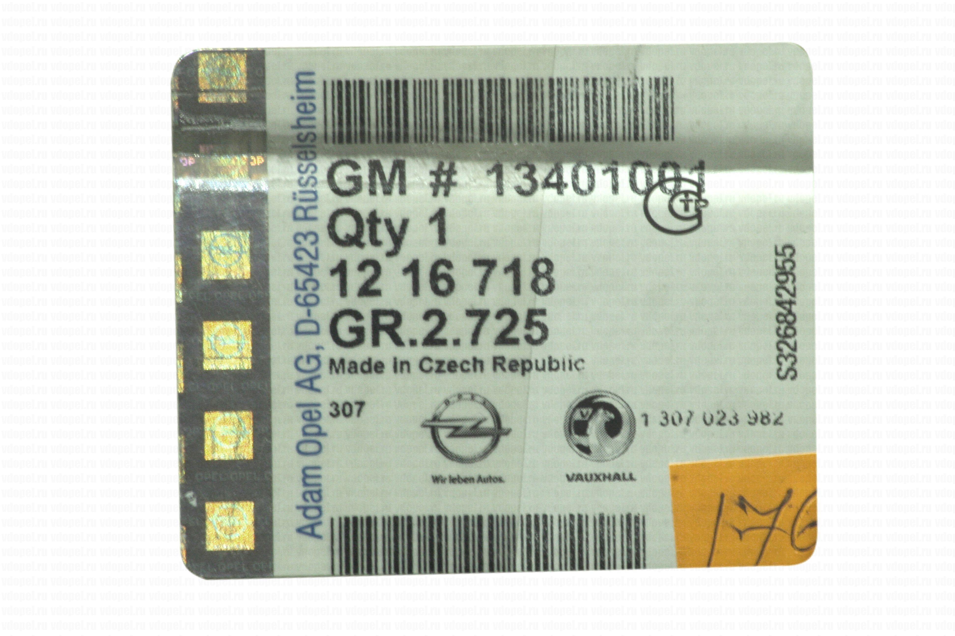 GM 13401001  - Фара Зафира C (ксенон) лев.