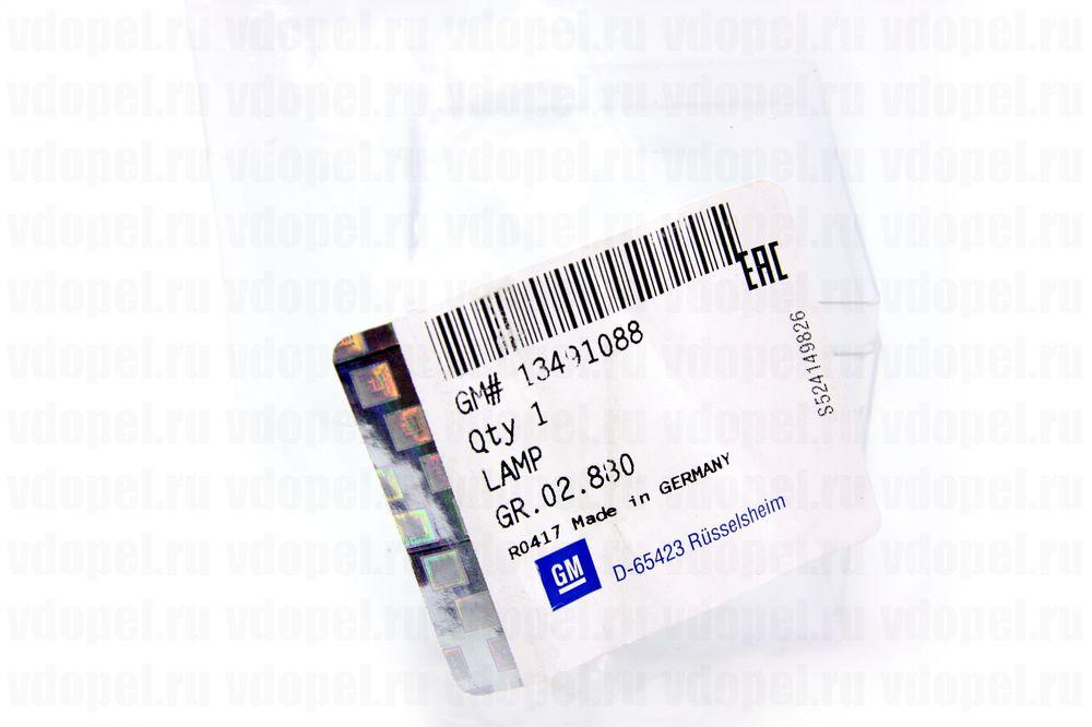 GM 13491088  - Повторитель поворота боковой. Астра J, Зафира С лев.