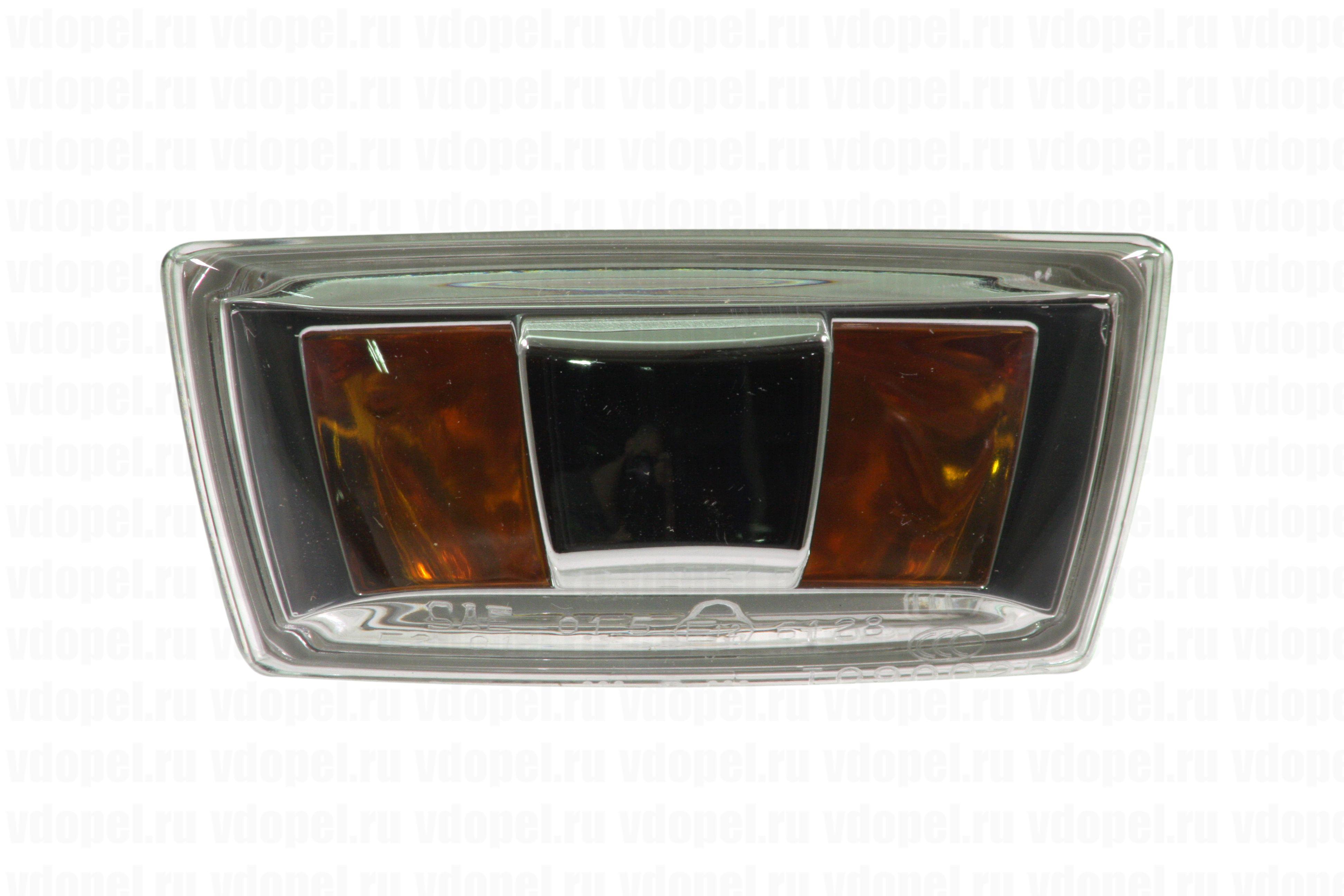 GM 13497990  - Повторитель поворота боковой. Астра HJ, Зафира В, Корса D, Инсигния прав. Chevrolet