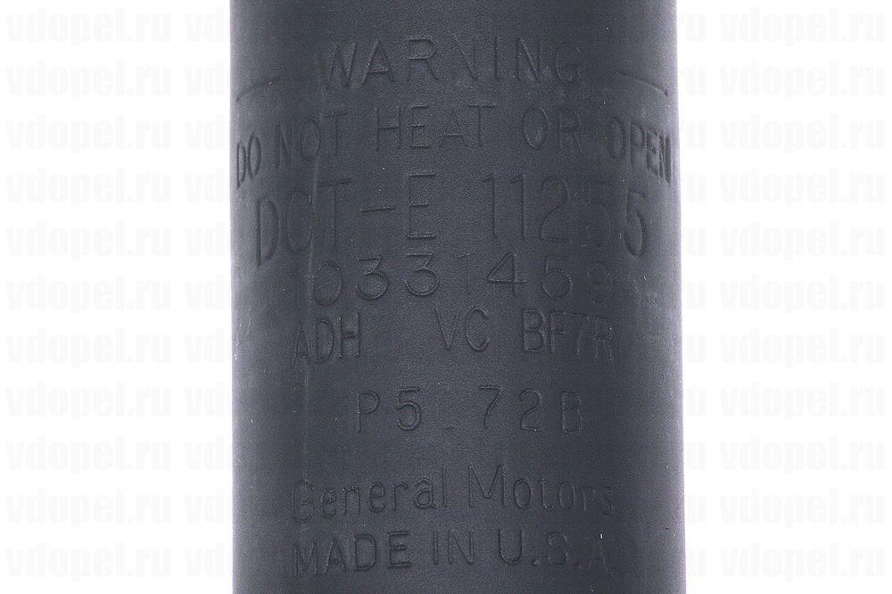 GM 15943270  - Амортизатор задний Синтра