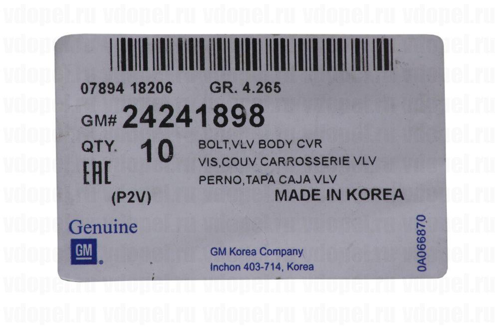 GM 24241898  - Болт М6x30