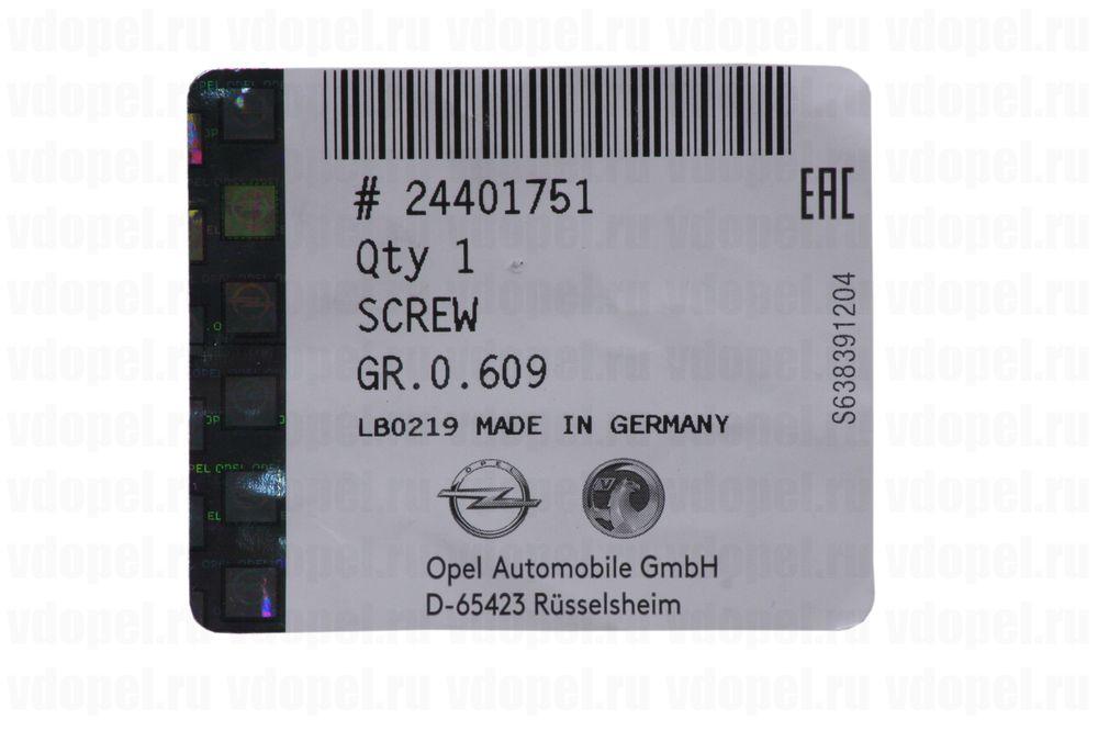 GM 24401751  - Болт шатунный 1,0-1,4XE, XEP