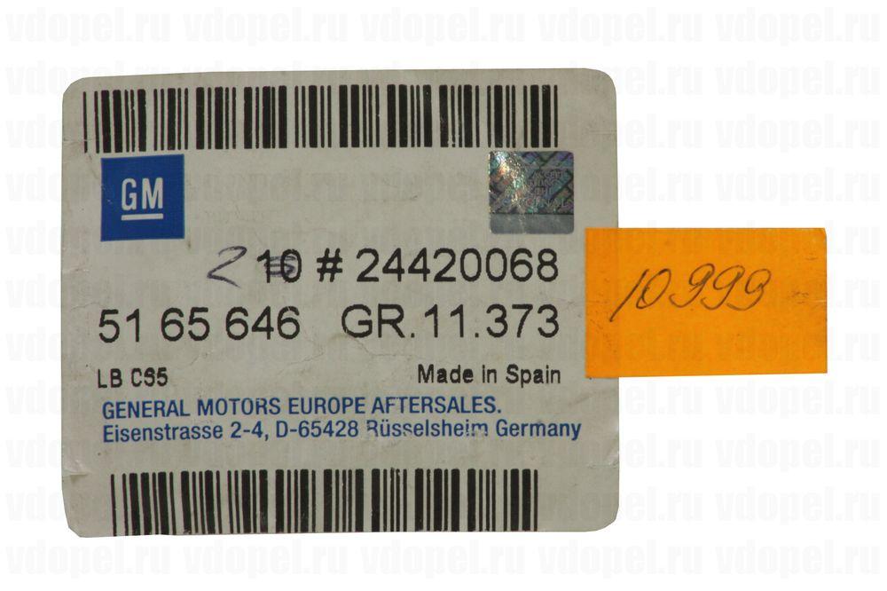 GM 24420068  - Болт М8x30