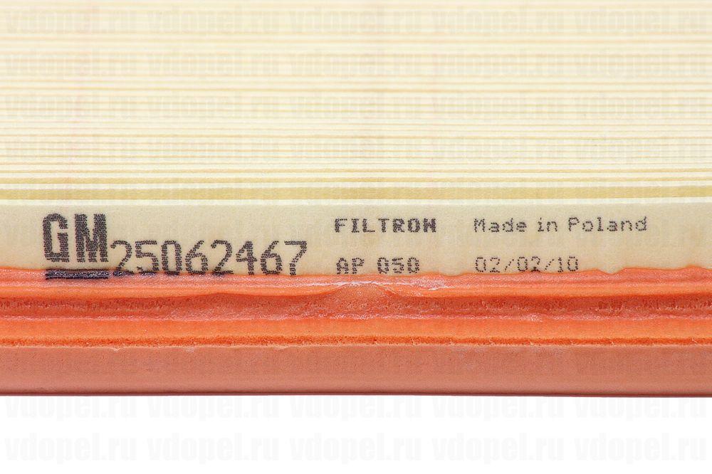 GM 25062467  - Фильтр воздушный Астра. 1.4-2.0 91- GM