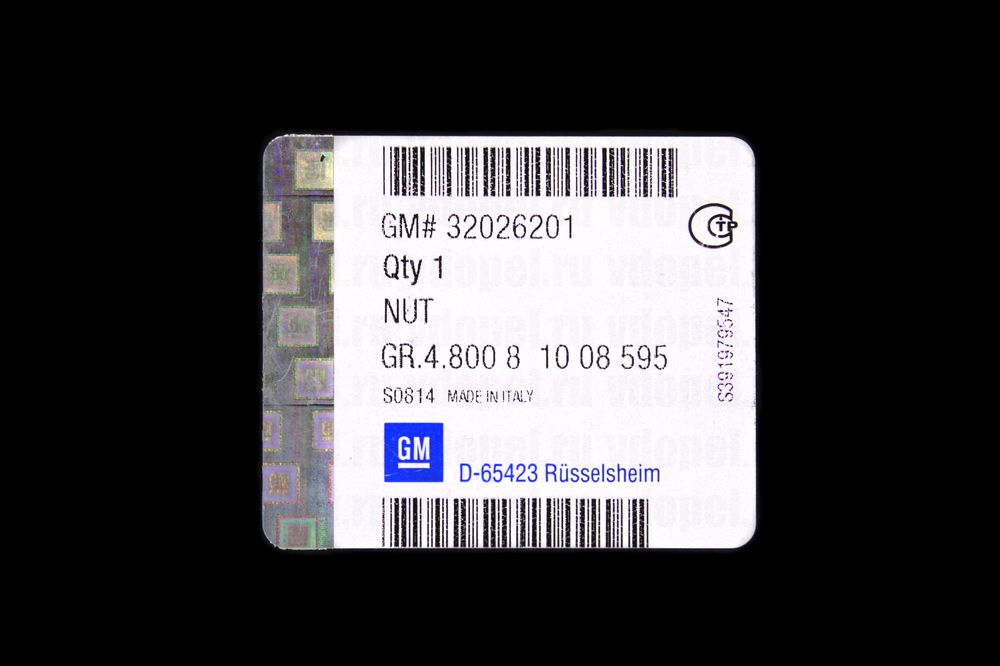 GM 32026201  - Комплект секреток. Инсигния.