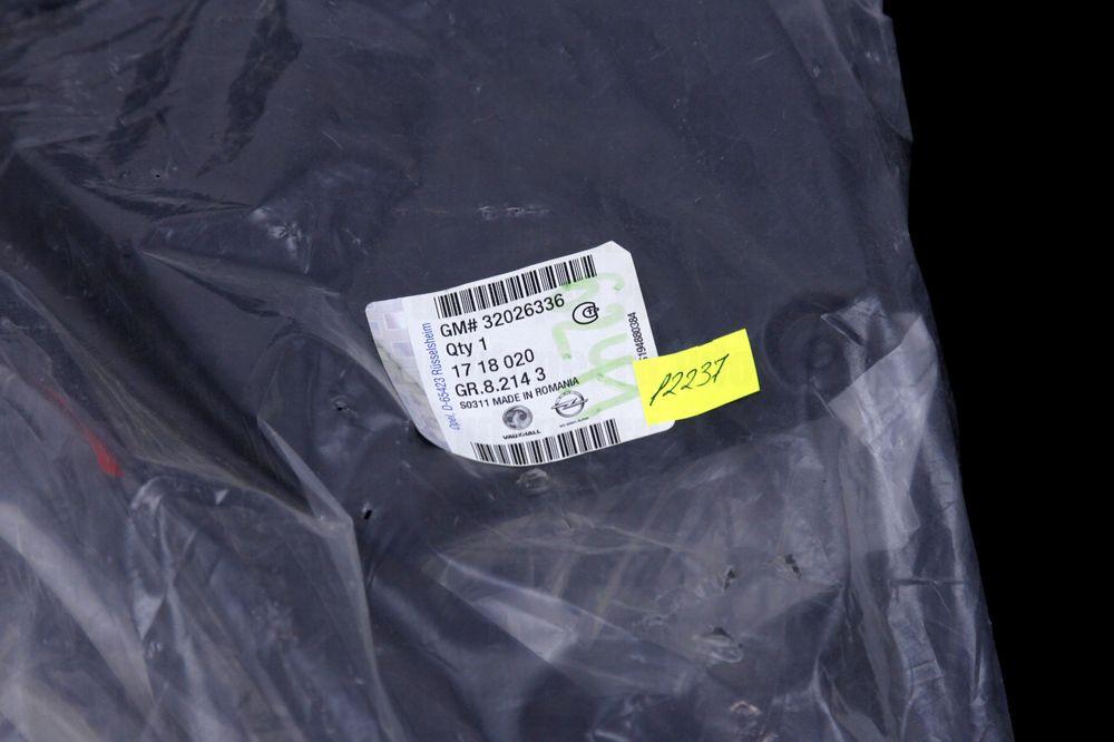 GM 32026336  - Брызговики задние Мерива В (комплект)