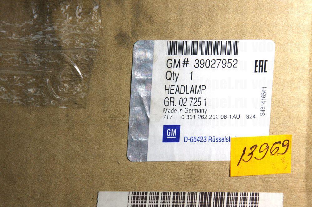 GM 39027952  - Фара Астра J 3дв. без ксенона GM прав.