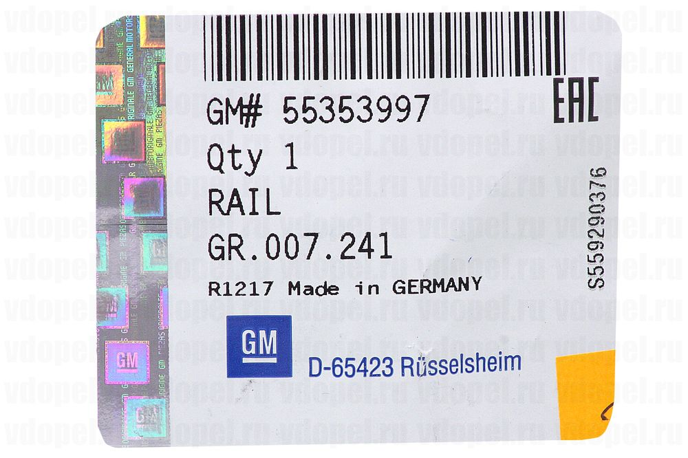 GM 55353997  - Успокоитель цепи X,Z1,0XE, X,Z1,2XE верхний