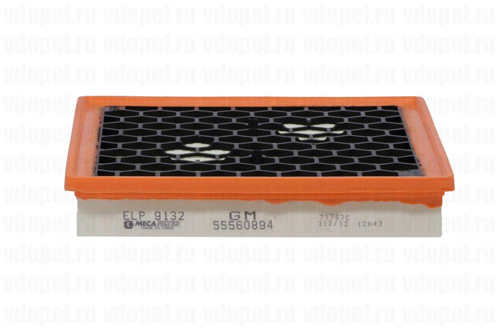 GM 55560894  - Фильтр воздушный Инсигния 1,4-2,8 GM