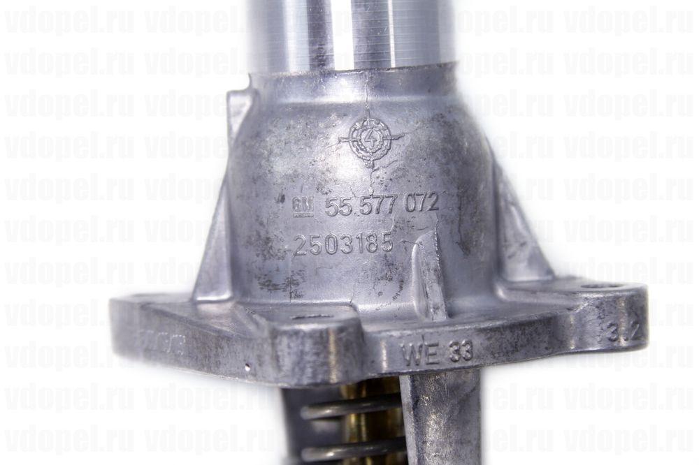 GM 55577072  - Термостат. Z16XEP, Z18XER. GM