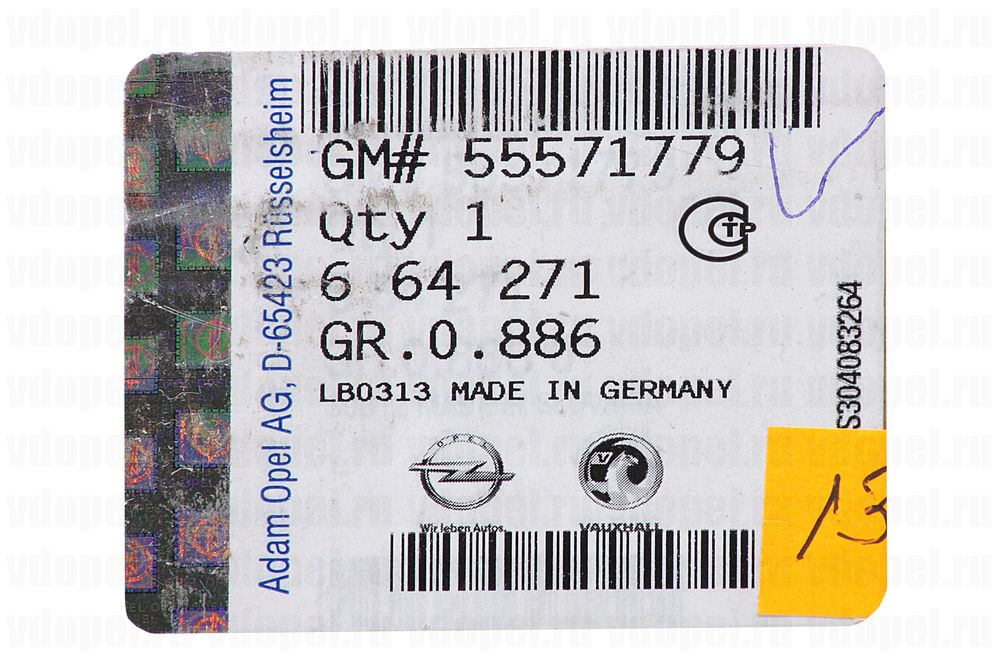 GM 55581277  - Сцепление комплект Инсигния 2,0-2,8. GM.