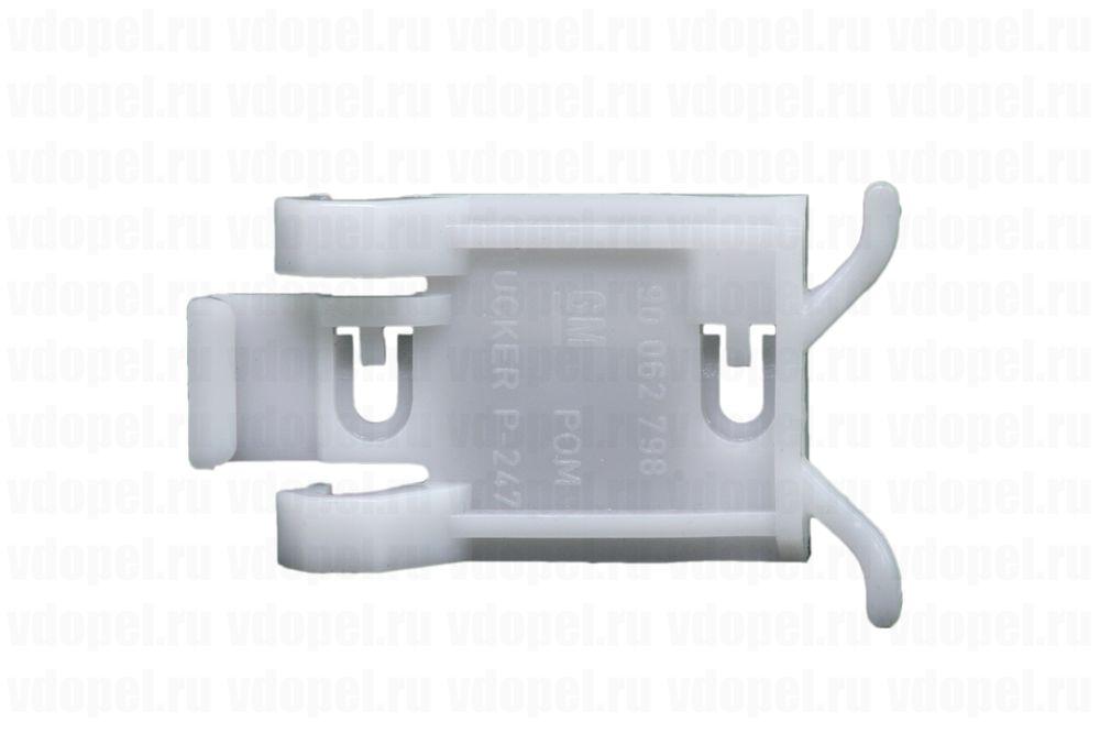 GM 90062798  - Клипса крепления накладки порога. Омега А. 90062798 GM