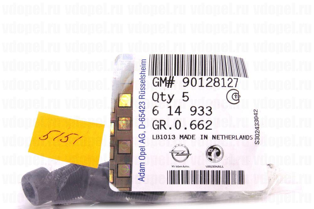 GM 90128127  - Болт М7x20