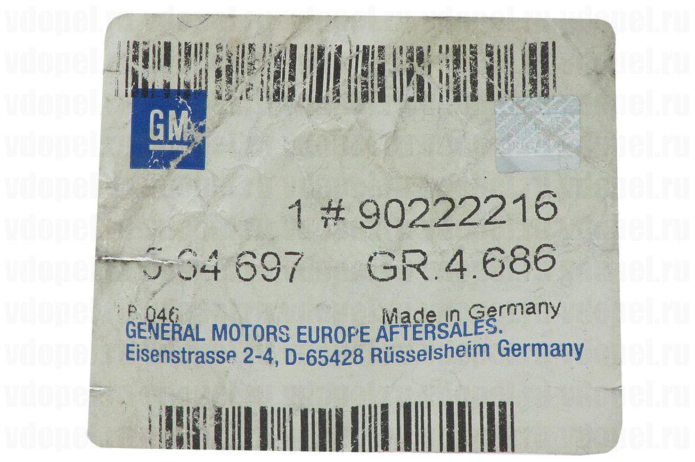 GM 90222216  - Держатель топливных и тормозных трубок.