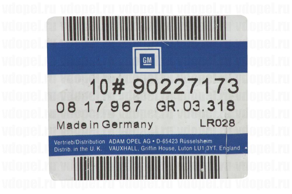GM 90227173  - Гайка пластмассовая.