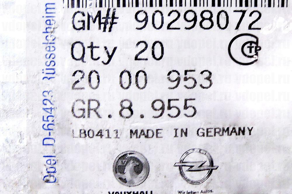 GM 90298072  - Болт крепления приёмной трубы. М8х21мм Черный