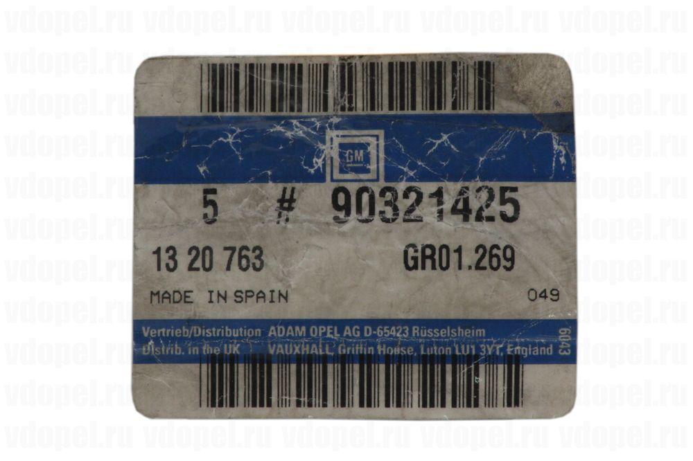 GM 90321425  - Клипса крепления решётки радиатора. Астра, Корса А.