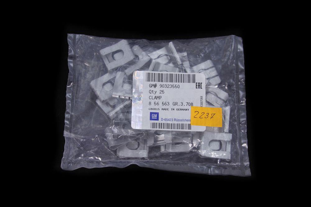 GM 90323550  - Зажим держателя глушителя.