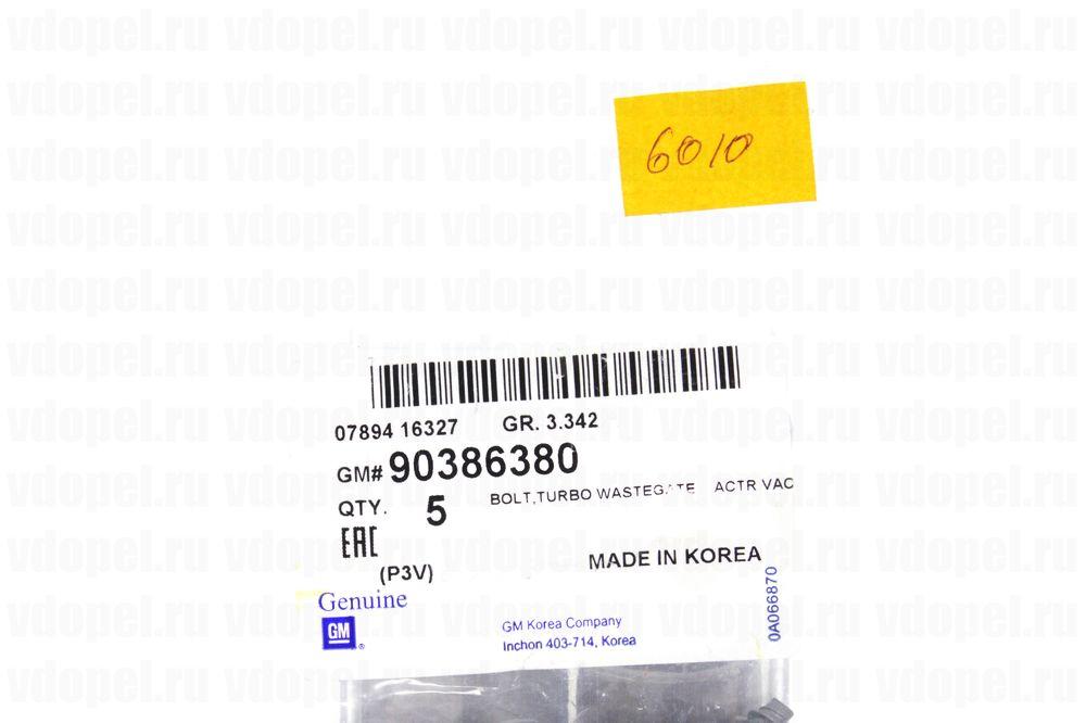 GM 90386380  - Винт М5,8х19
