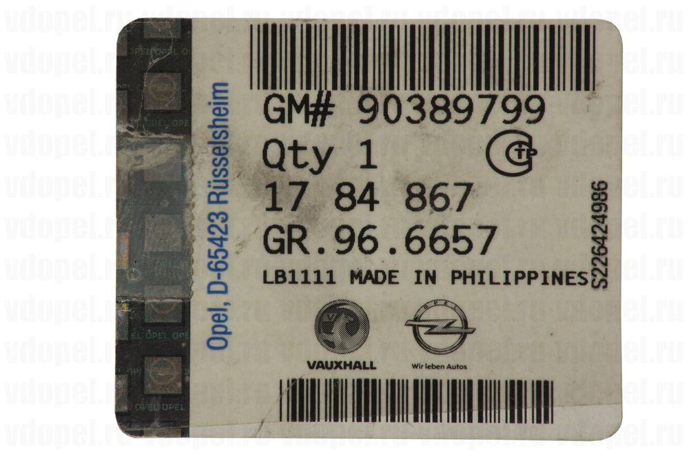 GM 90389799  - Крепление антенны Астра FG, Вектра B караван, Корса В.