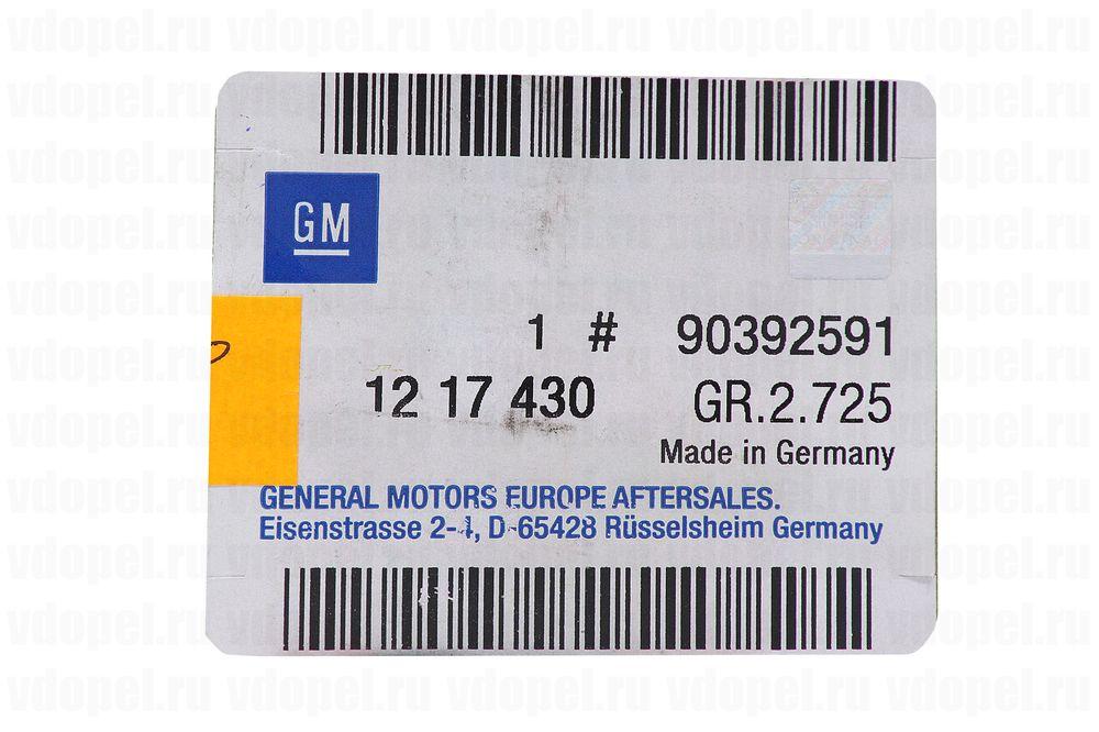 GM 90392591  - Стекло фары. Калибра прав. GM