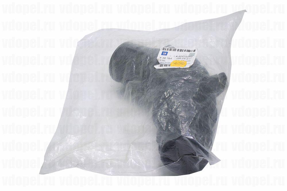 GM 90410243  - Патрубок воздуховода. Вектра А, 1.6-1.8