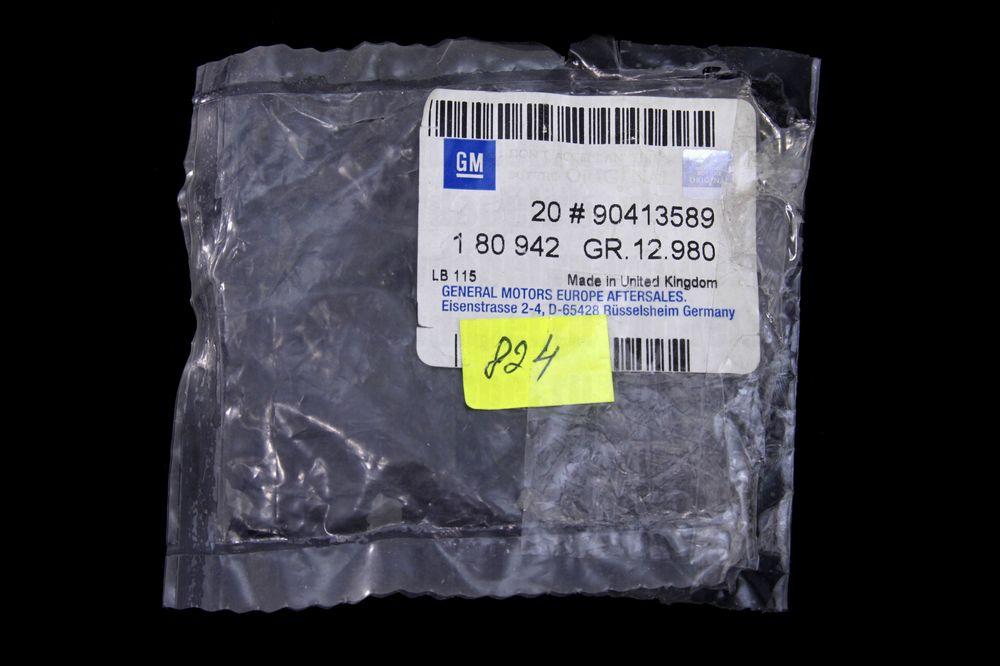 GM 90413589  - Гайка пластмассовая.