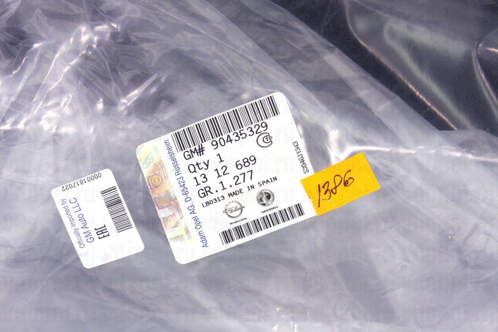 GM 90435329  - Вставка под фару. Омега В GM лев.