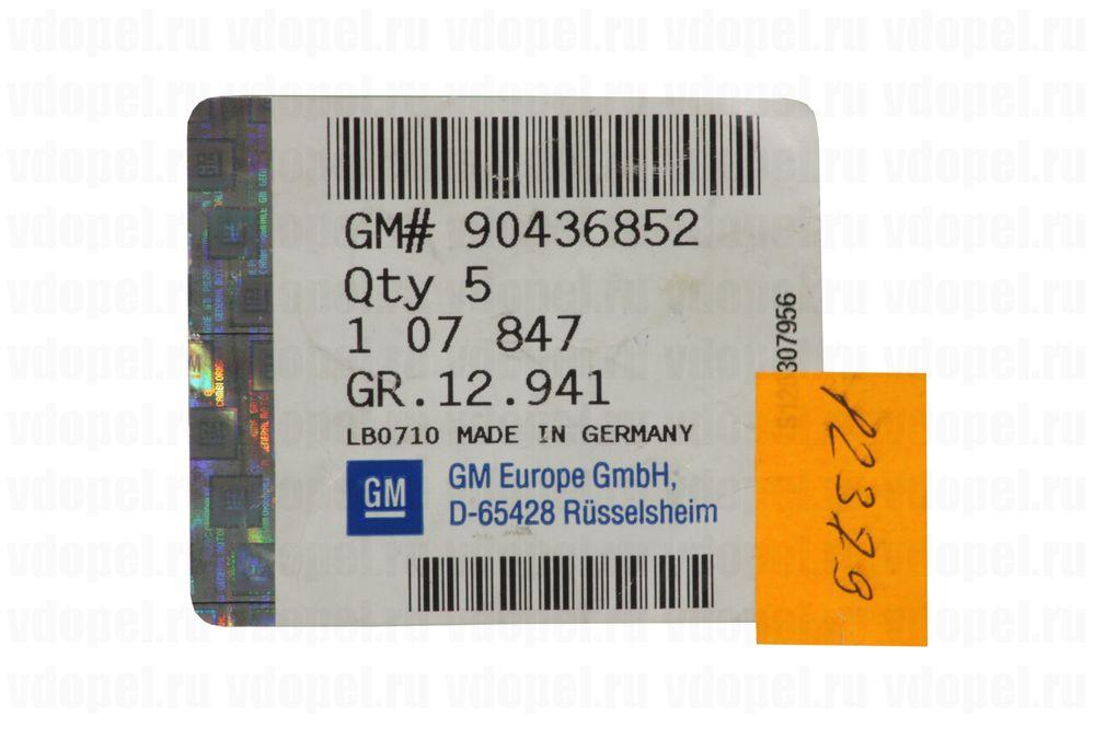 GM 90436852  - Клипса крепления отделки. Черная