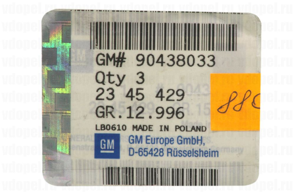 GM 90438033  - Держатель зад. полки Астра F х. б. серый