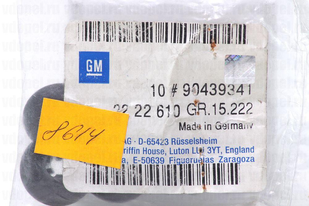 GM 90439341  - Клипса крепления отделки. Омега В.