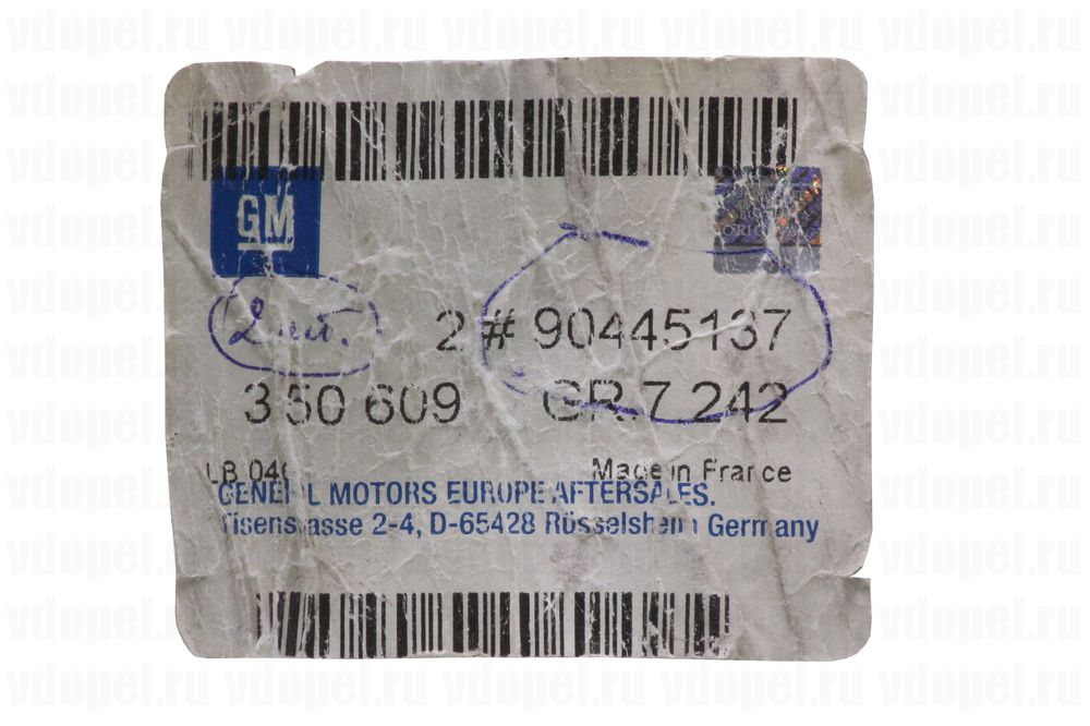 GM 90445137  - Тяга стабилизатора переднего Омега A. В. GM