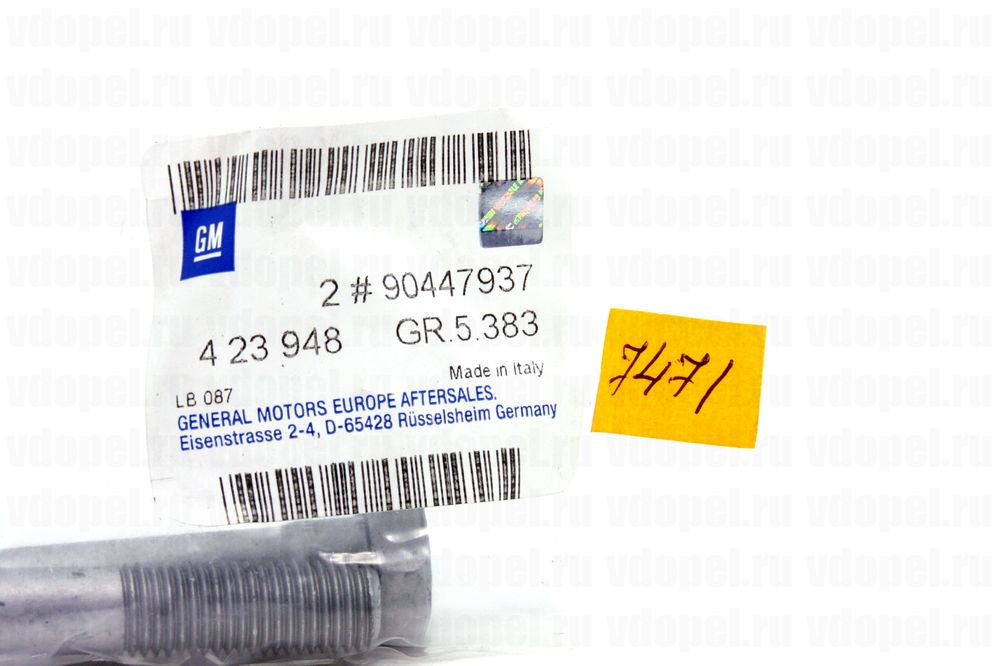 GM 90447937  - Болт М12x92 задней подвески