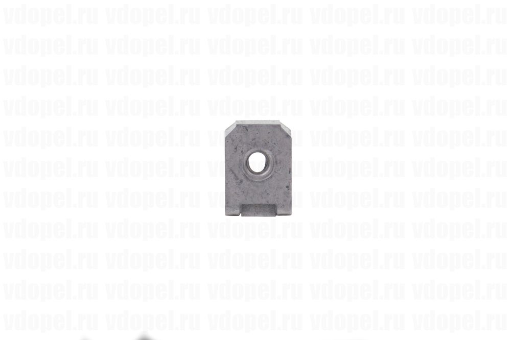 GM 90464538  - Гайка для 2052005. (Прижимная пластина)