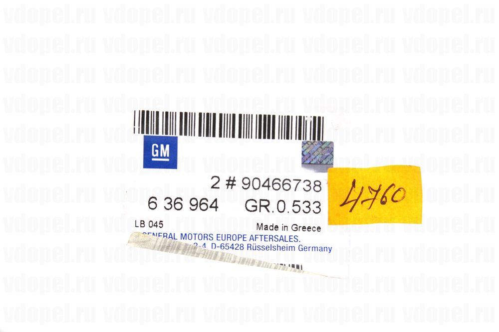 GM 90466738  - Болт крепления шестерни распредвала. 2,5-3,0 ХЕ