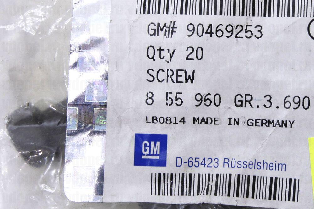 GM 90469253  - Болт выхлопной системы М8х40