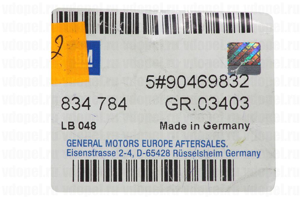 GM 90469832  - Клипса перед панели. Вектра В, Корса В, Омега В.