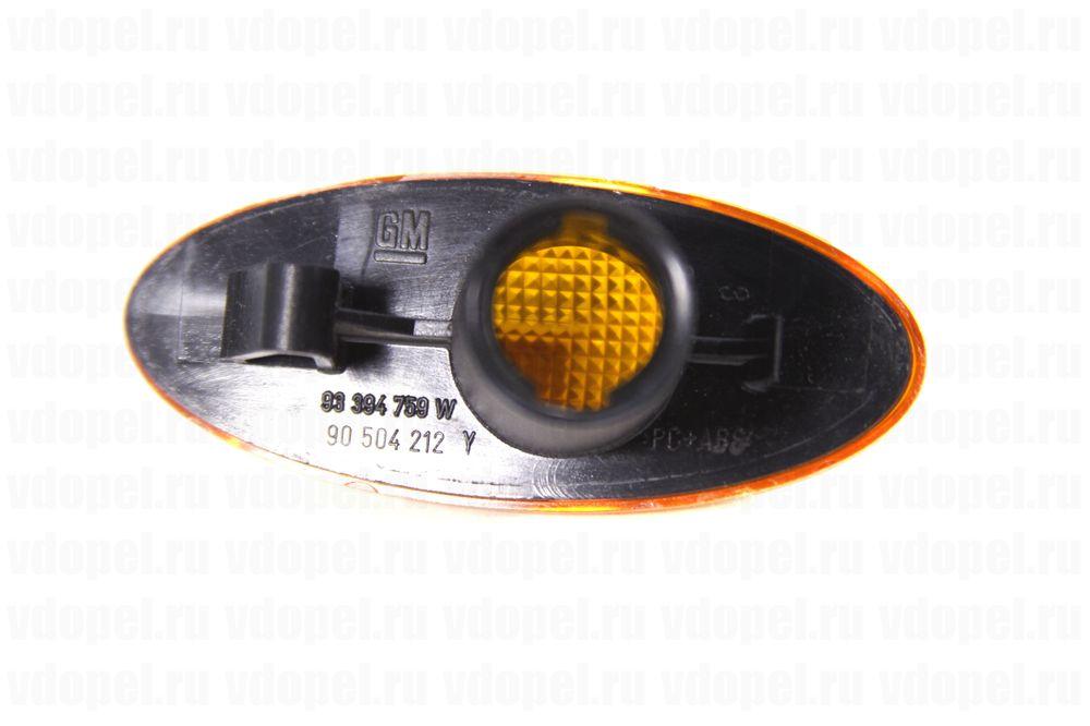 GM 90487487  - Повторитель поворота боковой. Омега В.