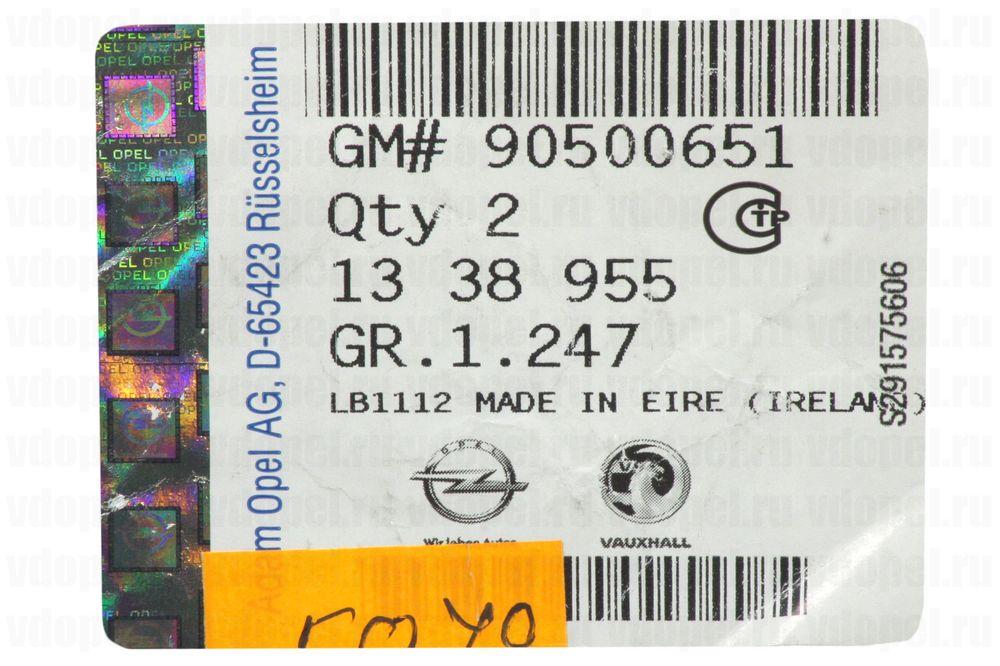 GM 90500651  - Болт пустотелый с 4 отверстиями.