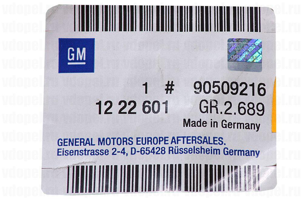 GM 90509216  - Фонарь задний Омега В караван (отражатель) лев. GM