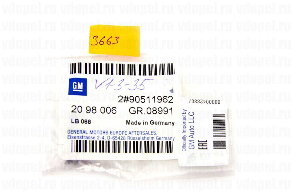 GM 90511962  - Лампа подсветки. 0,5W(серая)