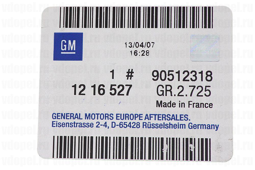 GM 90512318  - Фара Вектра B -W. VALEO GM лев.