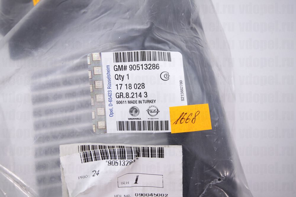 GM 90513286  - Брызговики задние Вектра В -W (комплект)