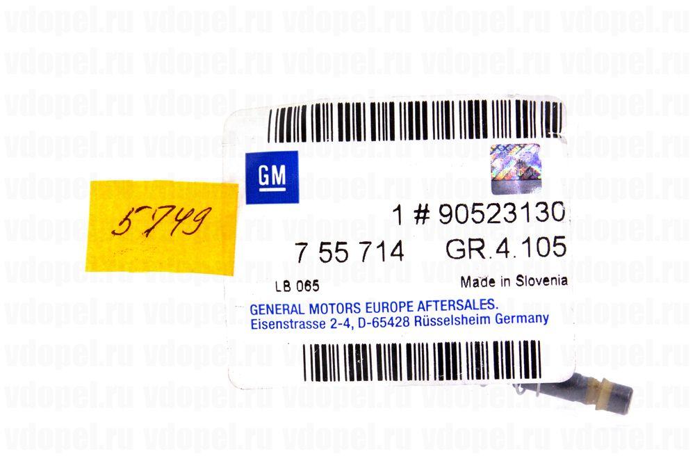 GM 90523130  - Болт регулировочный.