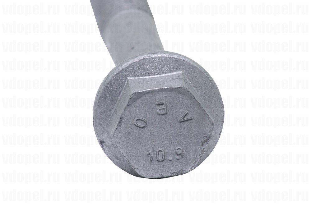 GM 90539300  - Болт М12x120 задней подвески.Вектра В