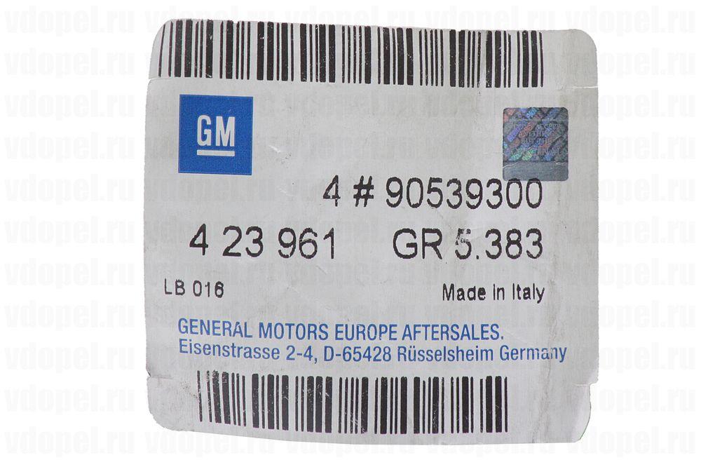 GM 90539300  - Болт М12x120 задней подвески. Вектра В